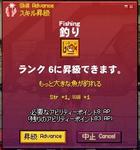 mabinogi_2011_08_07_002.jpg