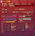 mabinogi_2011_08_22_006.jpg