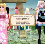 mabinogi_2011_12_30_001.jpg