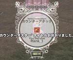 mabinogi_2012_01_08_007.jpg