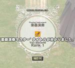 mabinogi_2012_01_18_003.jpg