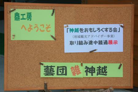 20100807_27.jpg