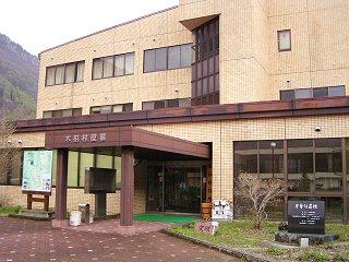 080426_0934_木祖村役場
