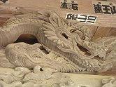 080503_1321_泉龍寺山門の彫刻.jpg