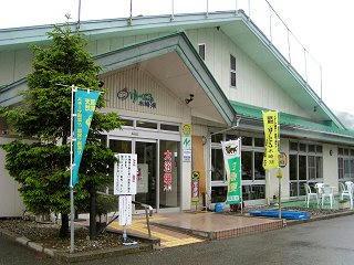 080531_1049_ゆ~ぷる木崎湖