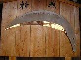 080816_1009_大姥神社に奉納されている鉞(大町市八坂)