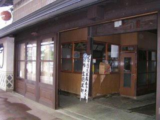 080913_1155_「金蘭黒部」の市野屋商店