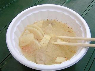081005_1055_センゴク鍋(小諸市)