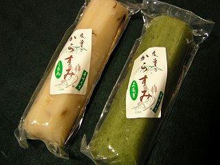081005_1600_木曽のからすみ(中津川市山口・旧木曽郡山口村)