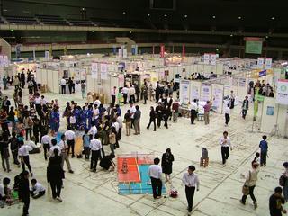 081011_1229_産業フェア in 善光寺平2008(長野市)