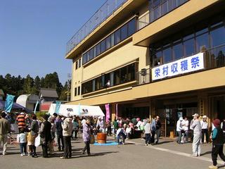 081019_1028_栄村収穫祭