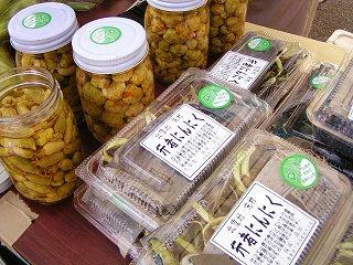 081019_1040_栄村収穫祭