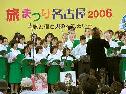 060326_0000_夢まつり名古屋2006