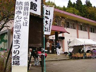 081026_1234_法印さんと新そば祭り(須賀川そば)