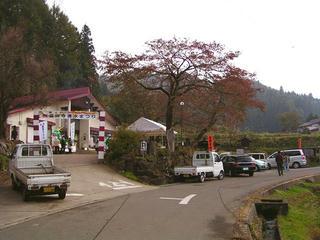 081103_1234_龍興寺清水(木島平村)