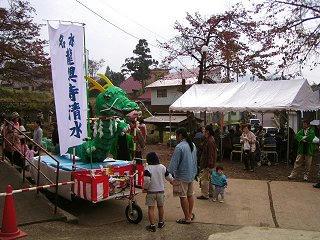 081103_1207_龍興寺清水(木島平村)