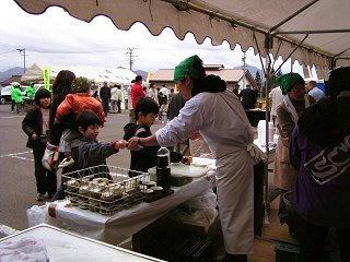 081109_1022_ひじり三千石収穫祭(長野市大岡)