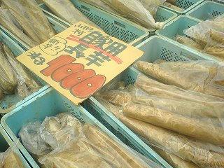 081115_1308_Aコープやまがたで販売されている長芋(東筑摩郡山形村)