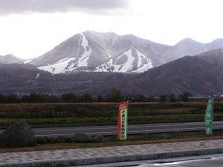 081122_1104_木島平スキー場(下高井郡木島平村)