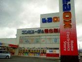 081130_1140_ラオックス須坂店(須坂市)