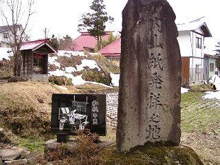 090214_1355_龍興寺清水(木島平村)