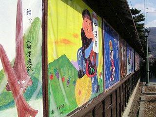 090301_1258_アート中野土人形ロード(中野市)