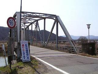 090321_1236_旧赤坂橋(長野市・東福寺から撮影)