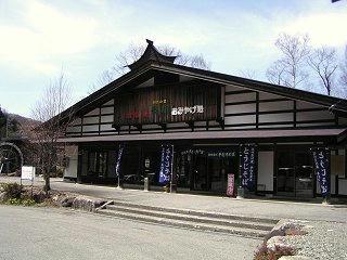 090418_1253_そば里 奈川(松本市)
