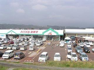 091018_1024_JAみゆきAコープ(飯山市)