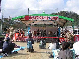091018_1328_2009赤とんぼフェスティバル in いくさか(生坂村)