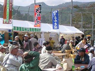 091018_1331_1_2009赤とんぼフェスティバル in いくさか(生坂村)