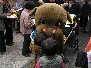 091024_1010_2009長野まるごと秋祭り(長野市)