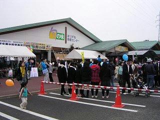 091024_1340_第14回ほりがね特産祭り(安曇野市)