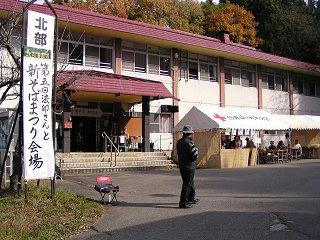 091101_1012_第5回須賀川そば「法印さんと新そばまつり」(山ノ内町)