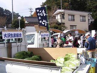 091108_1128_商工そば祭り(筑北村)