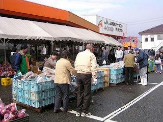 091114_1154_Aコープやまがた店「長いもまつり」(山形村)