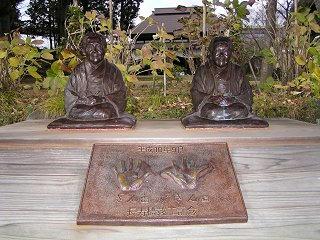 091115_1055_関川の関所跡・きんさんぎんさん(新潟県妙高市)