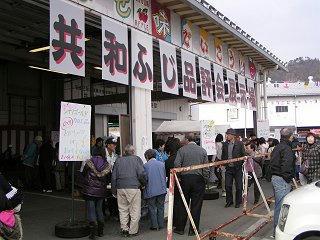 091129_1050_共和ふじ祭り(長野市)