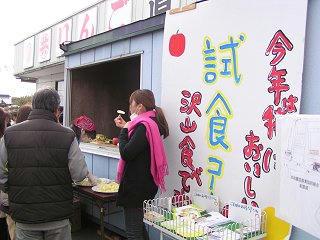 091129_1052_共和ふじ祭り(長野市)