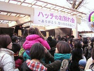 091213_1119_ハッチのお別れ会(須坂市)