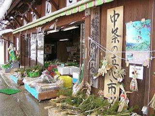 091220_1131_正月の松飾り(中条村)