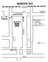 10_穂高神社駐車場地図