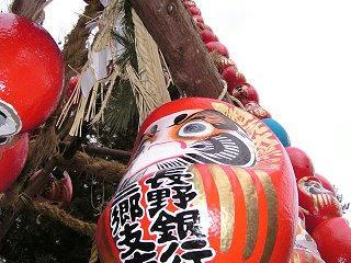 100110_1104_穂高神社(安曇野市)