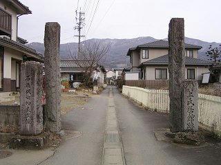 100131_1436_村上氏居館跡(坂城町)