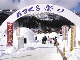 100213_1155_2_信濃平・かまくら祭り(飯山市)