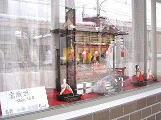 100214_1327_第4回本町ひな街道(飯山市)