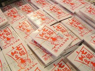100220_1045_信州西山大豆フェア(長野市)