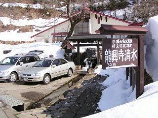 100221_1133_2_木島平村内山地区の冬景色(木島平村)