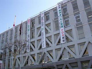 100223_0950_松本市役所(松本市)