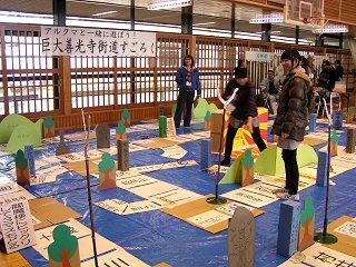 100307_1420_第1回道の文化祭(麻績村)